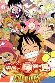 One Piece, film 6 : Le Baron Omatsuri et l'île secrète