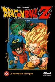 Dragon Ball Z – Les Mercenaires de l'espace