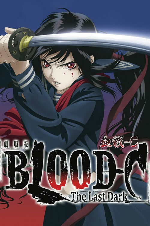 Blood C Stream