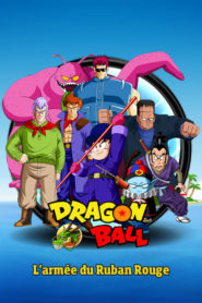 Dragon Ball – L'Armée du Ruban Rouge