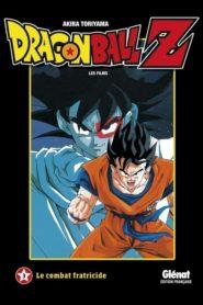 Dragon Ball Z – Le Combat Fratricide