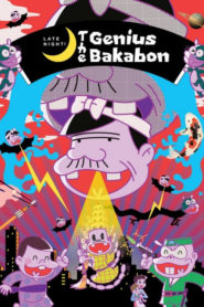 Late Night! The Genius Bakabon – Shinya! Tensai Bakabon