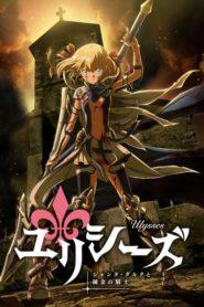 Ulysses : Jeanne d'Arc to Renkin no Kishi