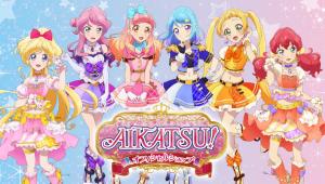 Aikatsu Friends!: Saison 1 Episode 92