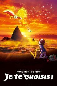 Pokémon 20 – Je te choisis ! (2017)
