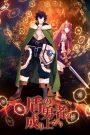 Tate no Yuusha no Nariagari – The Rising of the Shield Hero