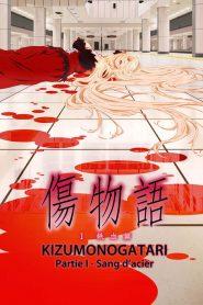 Kizumonogatari Partie 1 – Sang d'acier