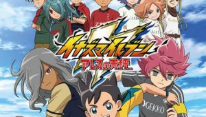 Inazuma eleven ares no tenbin saison 1 episode 32 - Inazuma eleven saison 1 ...