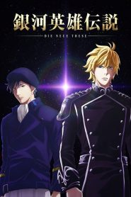 Ginga Eiyuu Densetsu – Die Neue These – Kaikou