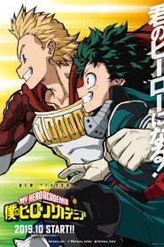 My Hero Academia: Saison 4