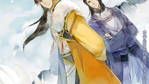 Di Wang Gong Lue: Saison 1 Episode 3