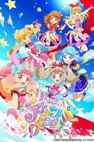 Aikatsu On Parade!: Saison 1