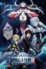 Phantasy Star Online 2 : The Animation: Saison 2