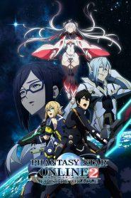 Phantasy Star Online 2: Episode Oracle: Saison 1
