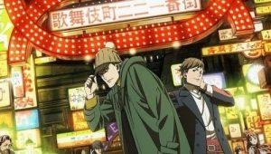 Kabukichou Sherlock: Saison 1 Episode 15