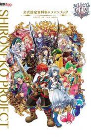 Shironeko Project : Zero Chronicle