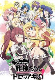Jashin-chan Dropkick: Saison 2
