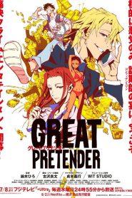 Great Pretender: Saison 1