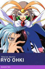 Tenchi Muyo! Ryo-Ohki: Saison 5