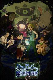 Muhyo & Rôji – Bureau d'investigation des affaires du paranormal