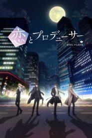 Koi to Producer : Evol x Love: Saison 1