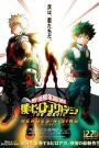 My Hero Academia Heroes Rising LE FILM