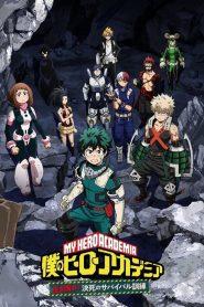 Boku no Hero Academia : Ikinokore! Kesshi no Survival Kunren: Saison 1