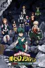 Boku no Hero Academia : Ikinokore! Kesshi no Survival Kunren