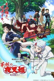 Hanyou no Yashahime: Sengoku Otogizoushi: Saison 1