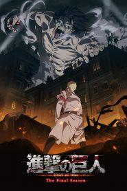L'Attaque des Titans – Shingeki no Kyojin: Saison Finale 4