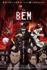 Gekijouban Bem : Become Human