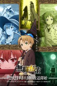Mushoku Tensei: Saison 1