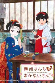 Maiko-san Chi no Makanai-san: Saison 1